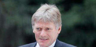 Κρεμλίνο: «παρανοϊκές» οι κατηγορίες περί ρωσικής ανάμιξης στις αμερικανικές εκλογές