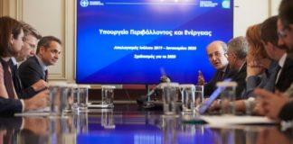 Κυρ. Μητσοτάκης: Κεντρική πολιτική απόφαση, να είμαστε πρωτοπόροι στην απολιγνιτοποίηση