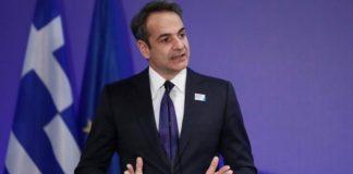 Κυρ. Μητσοτάκης: Να ρίξουν τους τόνους όσοι αντιδρούν στις νέες δομές στα νησιά του Β.Α. Αιγαίου