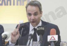 Κυρ. Μητσοτάκης: Παράδειγμα προς μίμηση η ειρηνική συνύπαρξη χριστιανών και μουσουλμάνων στη Θράκη