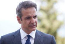 Κυρ. Μητσοτάκης για την επίθεση στο Χανάου: «Οι σκέψεις μας είναι μαζί με τα θύματα, τις οικογένειες και τους συγγενείς τους»