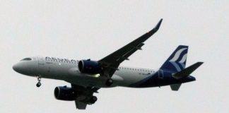 Λόγω ισχυρών ανέμων το αεροσκάφος της Αegean προσγειώθηκε με τη δεύτερη προσπάθεια στο αεροδρομιο των Βρυξελλών