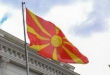 Μ. Πάλμερ: Η μη εφαρμογή της Συμφωνίας των Πρεσπών θα φέρει τη Βόρεια Μακεδονία σε μειονεκτική θέση