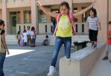 Μάθε παιδί μου... διαμεσολάβηση, από το δημοτικό σχολείο