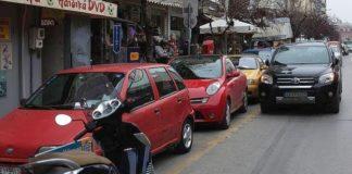 Με γερανούς θα «χτυπήσει» η Τροχαία τα παράνομα παρκαρισμένα