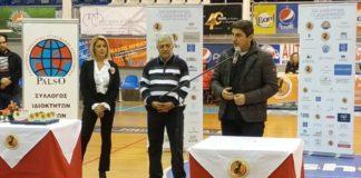 Με τους νταμπλούχους στο μπάσκετ με αμαξίδιο ο Λ. Αυγενάκης