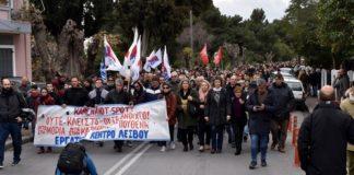 Μηνυτήρια αναφορά κατά παντός υπευθύνου κατέθεσαν 19 δικηγόροι, για τα επεισόδια στη Μυτιλήνη