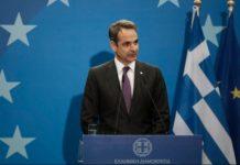 Κυρ. Μητσοτάκης: «Αδιαπραγμάτευτη η Κοινή Αγροτική Πολιτική» (vd)