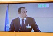 Ν. Χριστοδουλίδης: Η Τουρκία παραβιάζει τα ψηφίσματα του ΣΑ του ΟΗΕ για την Αμμόχωστο