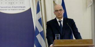 Ν. Δένδιας: Η Τουρκία διεξάγει εξωτερική πολιτική με όρους διπλωματίας των κανονιοφόρων