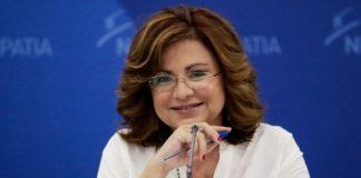 Νέα δεδομένα για την χρηματοδότηση των ενεργειακών έργων - Η Μ. Σπυράκη μιλά στο ΑΠΕ - ΜΠΕ