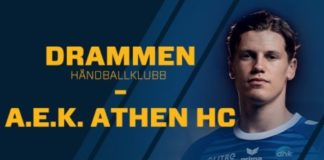 Ντράμεν-ΑΕΚ για πρόκριση στους «8» Challenge Cup