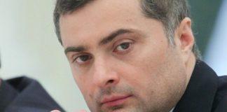 Ο Πούτιν απήλλαξε των καθηκόντων του τον σύμβουλο του Βλαντισλάβ Σουρκόφ, ιδεολόγο του πουτινισμού