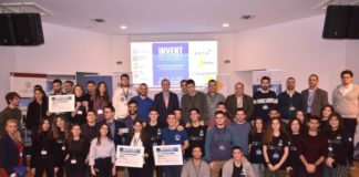 Οι ΑΠίΘανοι φοιτητές δημιουργούν για τις παγκόσμιες προκλήσεις