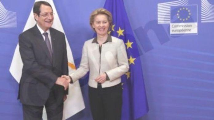 Οι έκνομες ενέργειες της Τουρκίας στην κυπριακή ΑΟΖ στη συνάντηση Αναστασιάδη - Φον ντερ Λάιεν