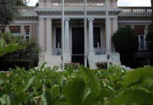 Οι οικονομικές επιπτώσεις από τον κοροναϊό, στο επίκεντρο σύσκεψης στο Μαξίμου