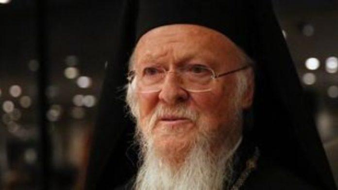 Οικουμενικός Πατριάρχης προς Ν. Κεραμέως: Είμεθα βέβαιοι ότι θα δώσετε μίαν πνοήν και μίαν αναψυχήν πνευματικήν για τα σχολεία, για τη νεολαία, για την παιδεία