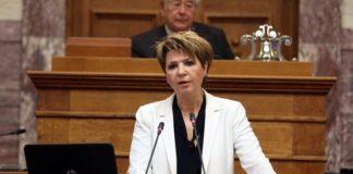 Όλ. Γεροβασίλη: Η κυβέρνηση προσπαθεί να μετατρέψει ολόκληρα νησιά «σε φυλακές»