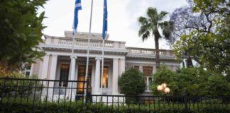 Ολοκληρώθηκε η διευρυμένη σύσκεψη στο Μαξίμου για τον κοροναϊό