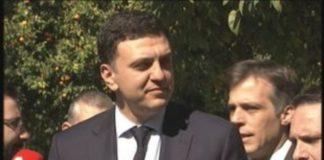 Ολοκληρώθηκε η διευρυμένη σύσκεψη στο Μαξίμου για τον κορονοϊό