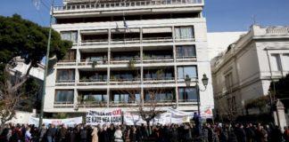 Ολοκληρώθηκε η συγκέντρωση διαμαρτυρίας για το μεταναστευτικό
