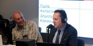 Παγκόσμια Ημέρα Ραδιοφώνου - Στο Ίδρυμα Βασίλη & Ελίζας Γουλανδρή ο Στ. Πέτσας
