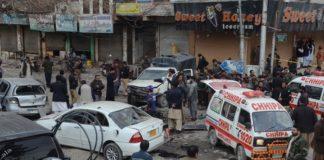 Πακιστάν: Τουλάχιστον δέκα άνθρωποι σκοτώθηκαν σε βομβιστική επίθεση αυτοκτονίας στην Κουέτα