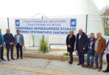 Παρουσία του Λ. Αυγενάκη τα εγκαίνια του Εθνικού Προπονητηρίου χάντμπολ και των γραφείων της Μεσογειακής Συνομοσπονδίας