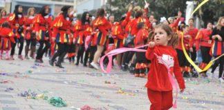 Περισσότεροι από 14.000 μικροί καρναβαλιστές στην Πάτρα