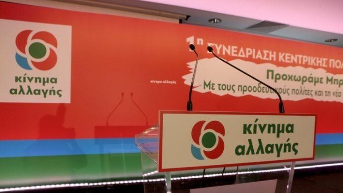 Πηγές ΚΙΝΑΛ: Ο Βαρουφάκης να δώσει στη δημοσιότητα τις υποκλοπές από το Eurogroup με δική του ευθύνη