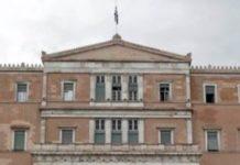 Πηγές Κ.Ο. ΣΥΡΙΖΑ: «Η Αικατερίνη Κελέση εμμένει στις καταθέσεις της για τους πολιτικούς που χρηματίστηκαν»