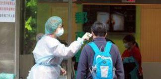 """Πολύ νωρίς"""" για να εκτιμήσει ο ΠΟΥ ότι η επιδημία του κοροναϊού έχει κορυφωθεί στην Κίνα"""