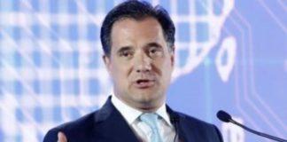 Προκαταρκτική Επιτροπή - Άδ. Γεωργιάδης: Πανικός στον ΣΥΡΙΖΑ μήπως αποδειχθεί ότι προστατευόμενος μάρτυρας είναι εμπλεκόμενος στην υπόθεση Novartis