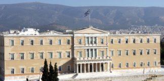 Προκαταρκτική επιτροπή: Από την κατάθεση Μιωνή στη διεύρυνση του κατηγορητηρίου