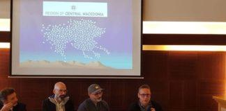 Πρώτη σε επισκεψιμότητα για το 2018 η Περιφέρεια Κεντρικής Μακεδονίας