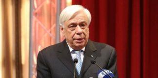 ΠτΔ: Δικαίωμα της Ελλάδας η κάθε μορφής αμυντική θωράκιση όλων, ανεξαιρέτως, των νησιών της στο Αιγαίο