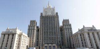 Ρωσικό ΥΠΕΞ: συνελήφθη στην Ισπανία Ρωσίδα αξιωματούχος έπειτα από αίτημα των ΗΠΑ