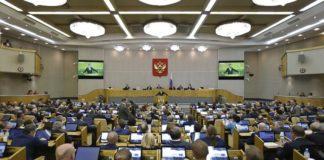 Ρώσοι βουλευτές προτείνουν οι πρώην πρόεδροι της Ρωσίας να γίνονται ισόβιοι γερουσιαστές