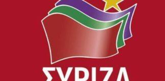ΣΥΡΙΖΑ: Απαράδεκτες και αντιδημοκρατικές οι μεθοδεύσεις της κυβέρνησης σε Χίο και Λέσβο
