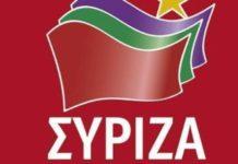 Προστασία των αστυνομικών από τον κορονοϊό ζητά ο ΣΥΡΙΖΑ
