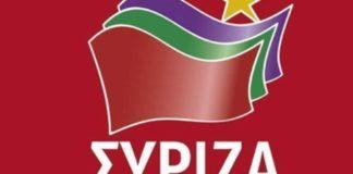 ΣΥΡΙΖΑ: Έπρεπε πρώτα να γίνουν τα νησιά μας εμπόλεμη ζώνη για να ανακαλέσει ο κ. Μητσοτάκης τα ΜΑΤ και να καλέσει σε διάλογο;