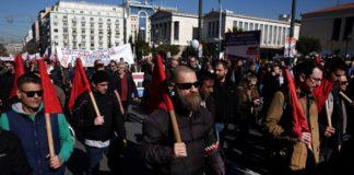 Σε εξέλιξη οι απεργιακές κινητοποιήσεις κατά του νομοσχεδίου για το ασφαλιστικό