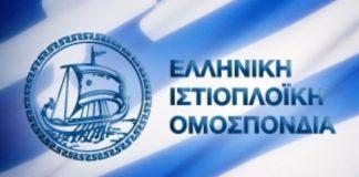 Σε μέτρια επίπεδα τα ελληνικά πληρώματα