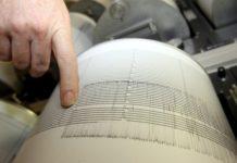 Σεισμός 5,7 βαθμών στα σύνορα Τουρκίας - Ιράν