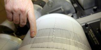 Σεισμός έγινε αισθητός σε περιοχές της Αχαΐας και της Αιτωλοακαρνανίας