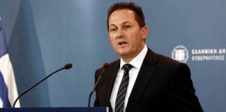 «Σημαντικό βήμα της κυβέρνησης η δημιουργία ελεγχόμενων κλειστών δομών»