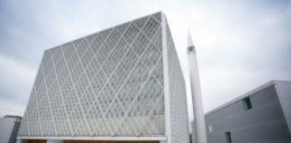Σλοβενία: Τον Ιούνιο τα επίσημα εγκαίνια του Ισλαμικού Πολιτιστικού  Κέντρου
