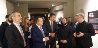 Στην Αγιορειτική Εστία ο υπουργός Εξωτερικών της Σερβίας Ιβ.Ντάτσιτς