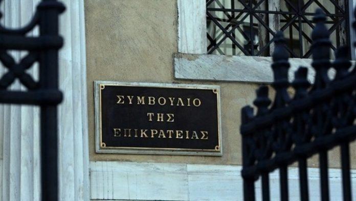 Στο ΣτΕ προσέφυγαν ΠΑΟΚ και Ξάνθη, κατά των αποφάσεων της ΕΕΑ