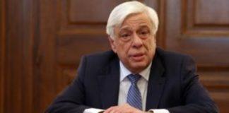 Συγχαρητήρια του ΠτΔ  στον Απ. Τζιτζικώστα για την εκλογή του στη θέση του Προέδρου της Ευρωπαϊκής Επιτροπής των Περιφερειών
